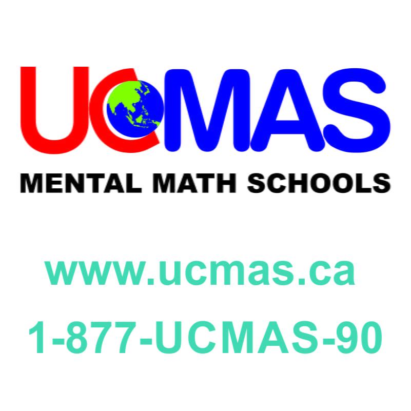 UCOMAS Logo